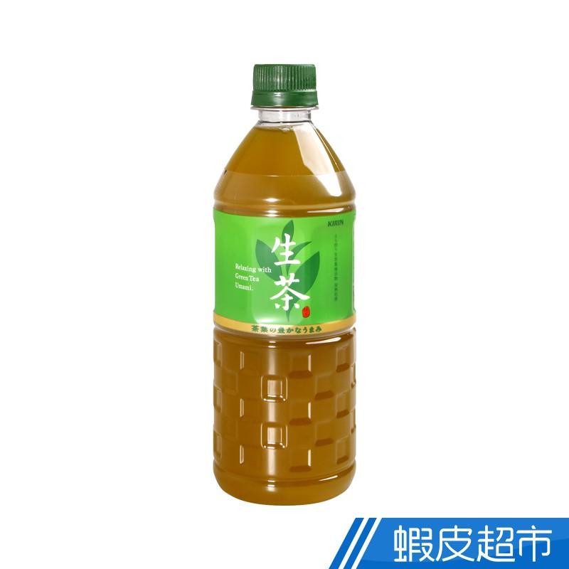 KIRIN - 生茶555ml  現貨 蝦皮直送