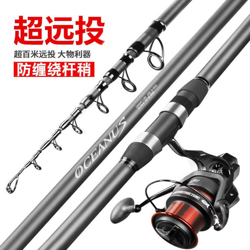 【品質優】日本進口海竿拋竿遠投竿特價清倉魚竿裸超輕釣魚桿垂釣海干釣魚竿