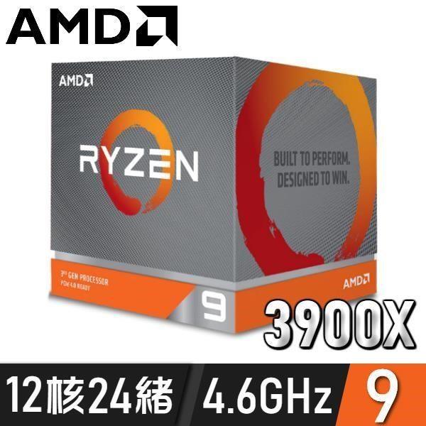 AMD R9 3900X【12核/24緒】