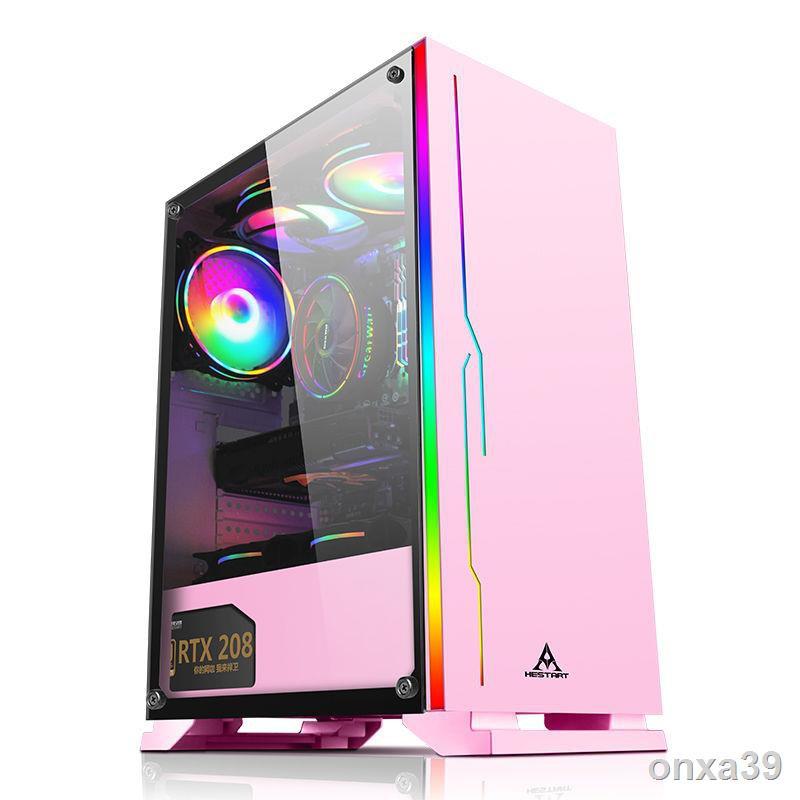 👍現貨 電腦機殼 diy組裝電腦RGB粉色少女心 臺式全側透玻璃ATX商務游戲電腦機箱背走線USB3.0