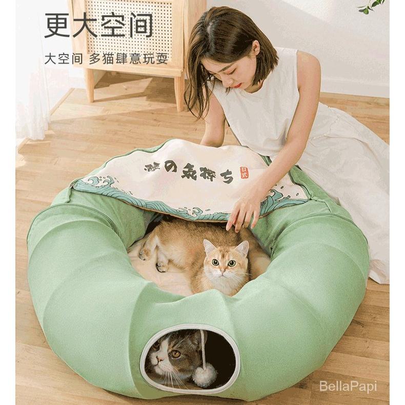🐱貝拉Pets🐶 神經貓可折疊圓形貓隧道 貓咪隧道 兔子隧道 寵物隧道 貓玩具 寵物玩具 貓走道 貓通道 兔兔玩具