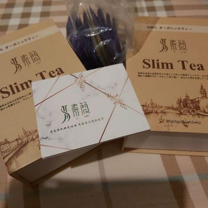 素簡瘦身茶 正版 嘉嘉老師 紫色 橙色 單包 散裝