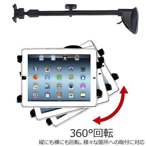 sony t2 z2 z3 lenovo ideapad thinkpad tablet 2加長車架平板電腦衛星導航支架