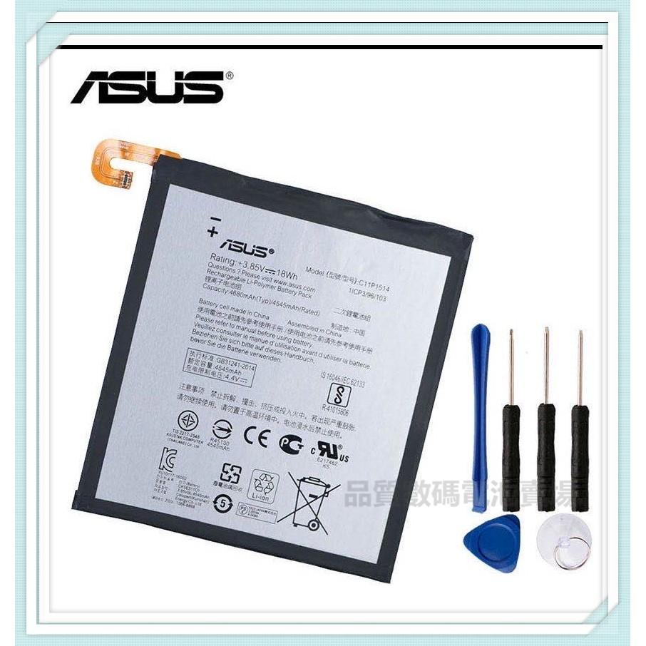 華碩 ASUS 原廠平板電池 C11P1514 ZenPad 3 8.0 電池 Z581KL P008 C11PP9