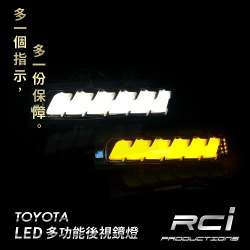 LED 跑馬 導光 後視鏡 方向燈 ALPHARD RAV4 SIENNA PREVIA