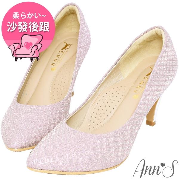 Ann'S浪漫真諦-耀眼菱格紋電鍍鞋跟氣墊尖頭跟鞋7.5cm-粉