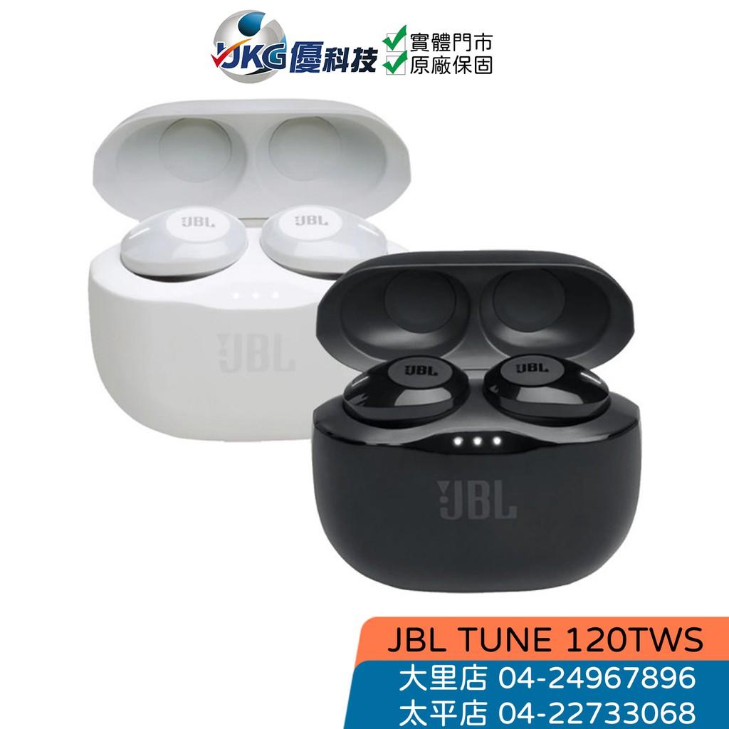 JBL TUNE 真無線入耳式耳機(120TWS) 台灣公司貨【優科技】