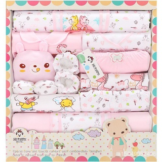 禮盒套裝 18件裝純棉新生兒內衣母嬰用品 初生滿月寶寶嬰幼兒裝 新生賀禮男寶女寶禮盒