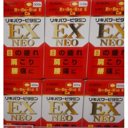 沖繩代購_日本連線_米田合利他命_ EX NEO 300錠