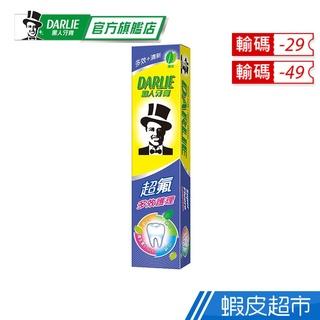 黑人 超氟多效護理牙膏180g(口氣清新/ 防蛀/ 天然薄荷精華) 蝦皮直送 現貨 桃園市