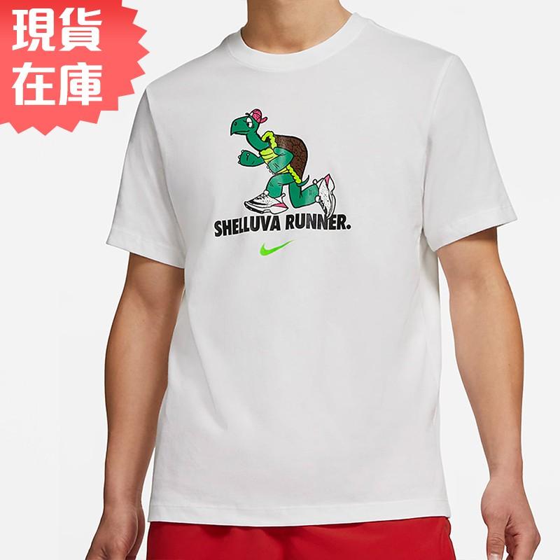 NIKE Tortoise 男裝 短袖 休閒 棉質 導濕 速乾 烏龜 白【運動世界】CZ9830-100
