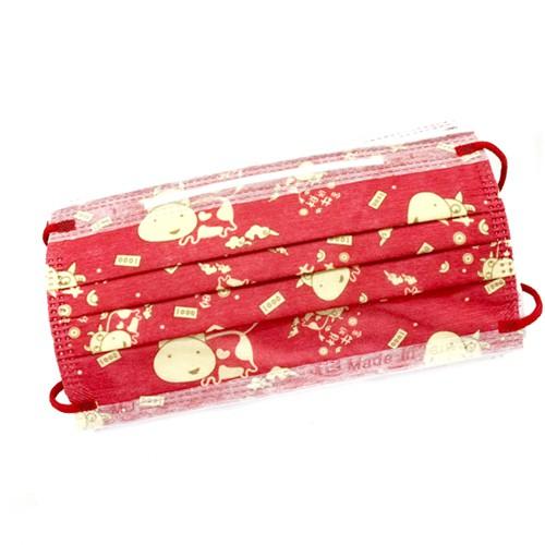 台灣製【醫用】小金牛來送財/歡喜過新年  新年款/彩色款 台灣國際生醫 兒童/成人口罩50入(盒)