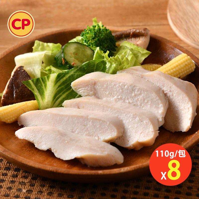 【卜蜂食品】即食雞胸肉-輕之湖鹽雞胸肉(110g/1片/包)超值8包組