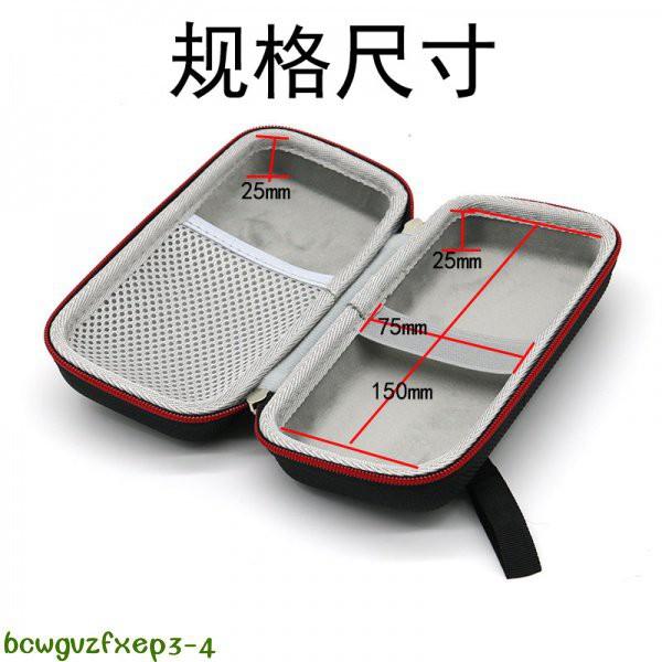 新款適用 索尼音樂播放器收納盒NW-WM1Z WM1A ZX300 ZX300A黑磚收納包