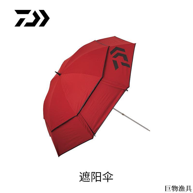 DAIWA達億瓦 新款HERA PARASOL 太陽傘臺釣釣魚傘 遮陽散熱大釣傘632