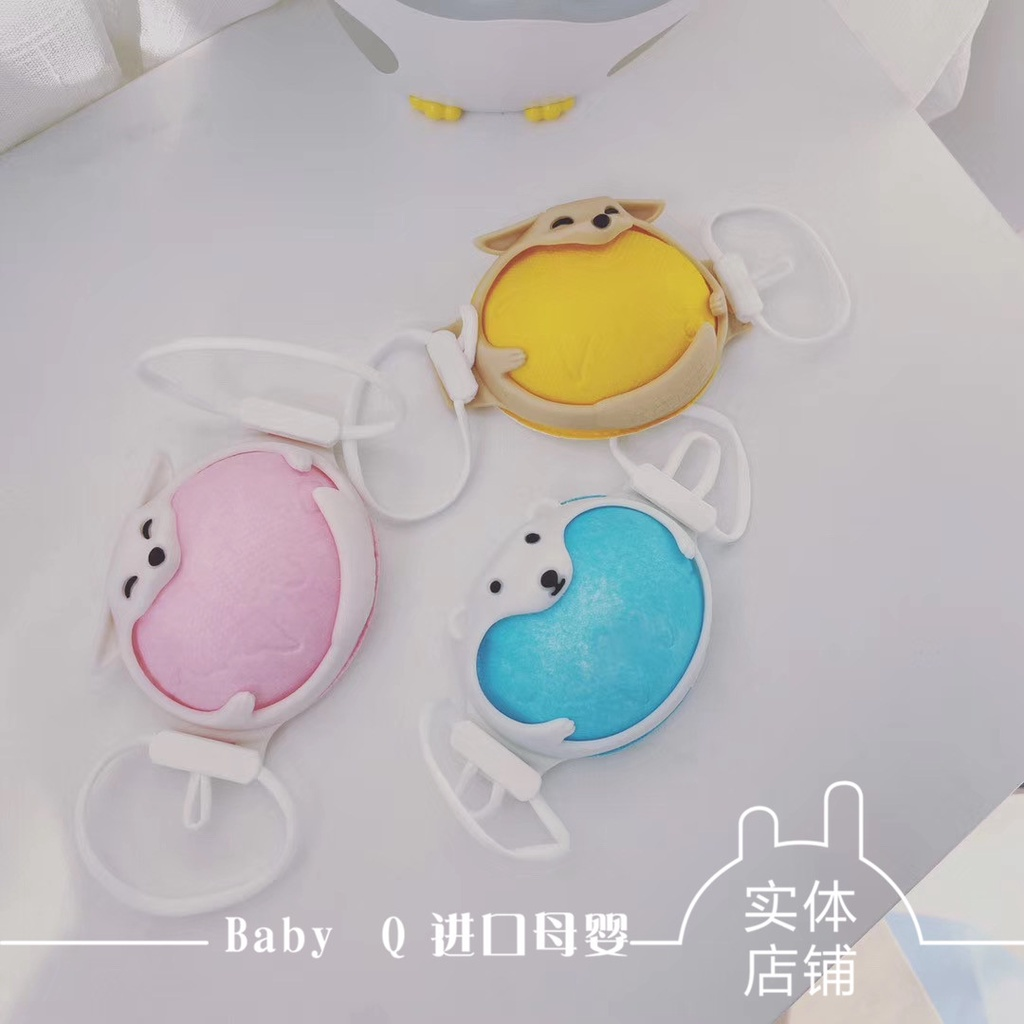 熱賣韓國WonderMask 動物造型兒童防護罩套裝防霾 KF80(適用月齡4個月-6歲寶寶)