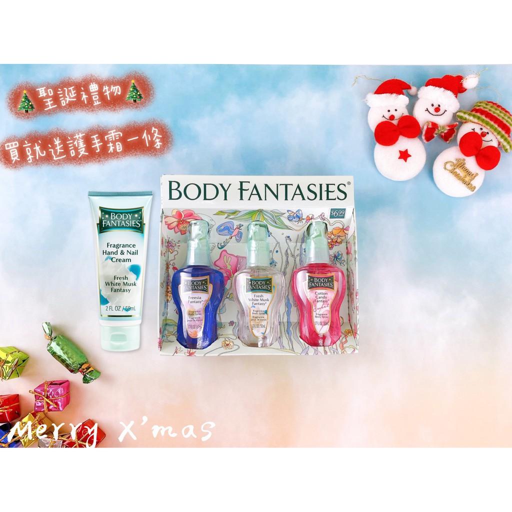 【Body Fantasies身體幻想】日本限定限量 聖誕禮盒 加贈護手霜 香氛身體噴霧 50ml