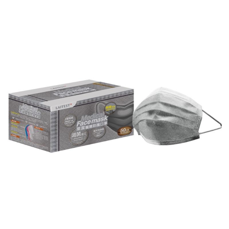 萊潔 醫療防護成人口罩-牛仔鈦石灰(50入/盒裝)(衛生用品,恕不退貨,無法接受者勿下單)