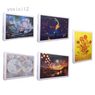 yosicil2 2000-片成人兒童拼圖-紙拼圖解壓新