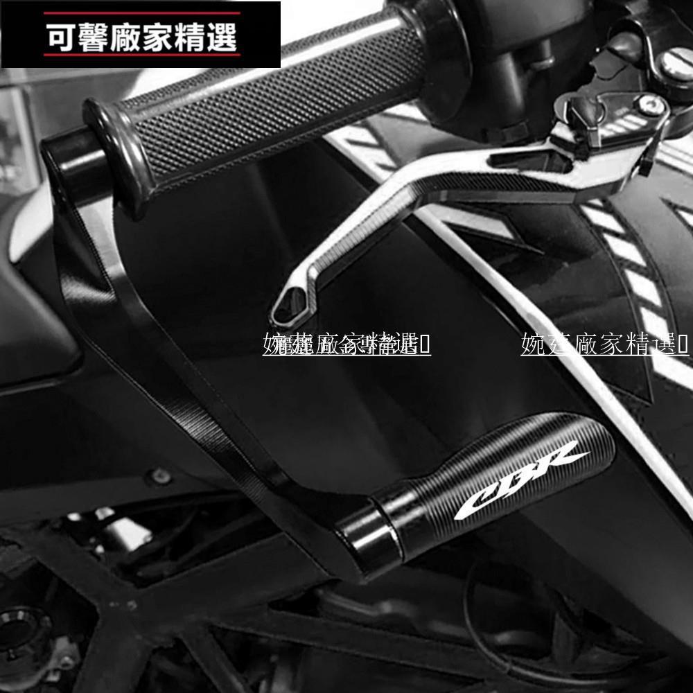 專業改裝 本田 CBR150R CBR500R  機車改裝CNC手把拉桿護弓 手把護手 防摔護弓剎車