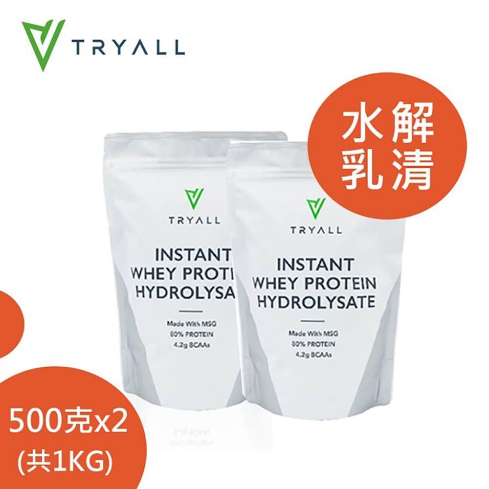 [台灣 Tryall] 水解乳清蛋白(500g*2袋,共1kg)