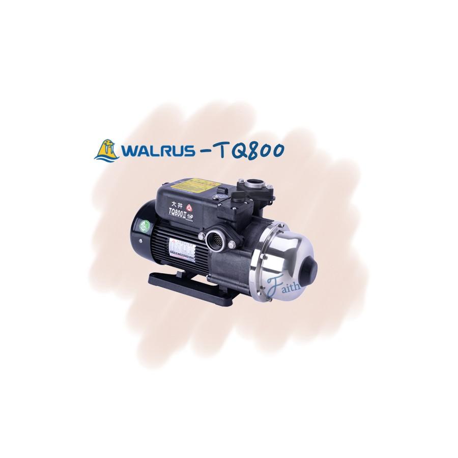 【信賴五金】🔅可議價🔅大井WALRUS TQ800B 1HP 電子穩壓加壓機