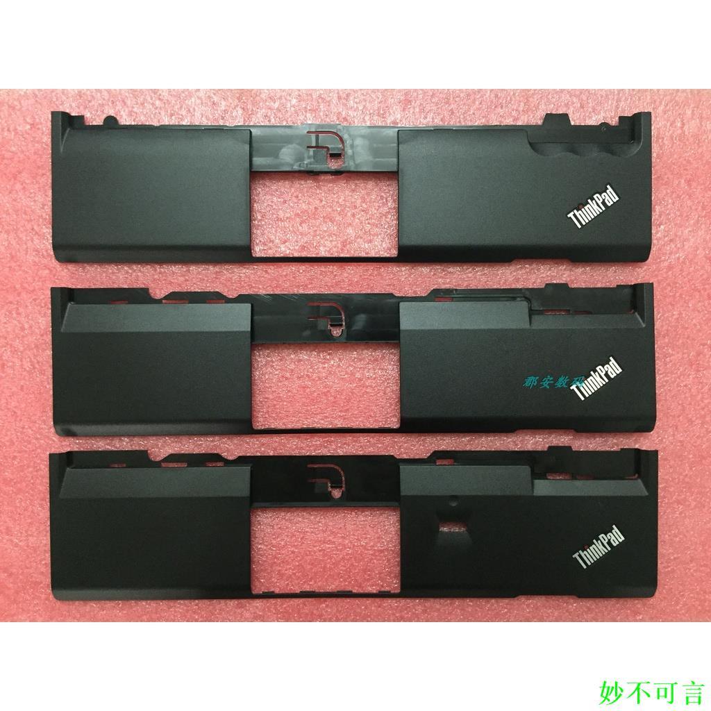 聯想 Thinkpad X220 X220I X230 X230I C殼 掌托 不帶帶指紋孔
