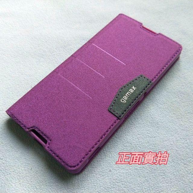 【嘉瑪仕gamax】完美款-隱藏式磁扣側掀手機套 手機殼深紫色 Sony Z4(Z3+)
