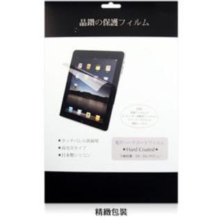 ASUS ZenPad 10 Z300CL、Z300CG/ Z300CNL P021、Z300C/ Z300M水漾螢幕保護貼 台中市