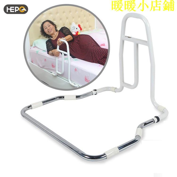 【現貨熱賣】床邊扶手起身助力架老年用品床邊安全扶手醫療護欄床邊扶手助力器