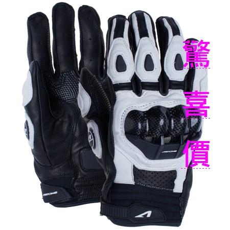 【全館免運】  ASTONE    LC01 LC-01 羊皮材質  碳纖維防護  防摔手套 透氣