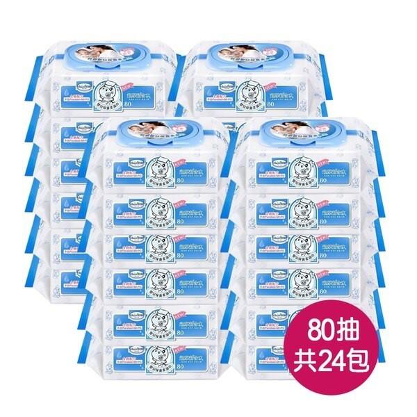 台灣 Baan 貝恩嬰兒保養超純水柔濕巾-無香料80抽(24包/箱)