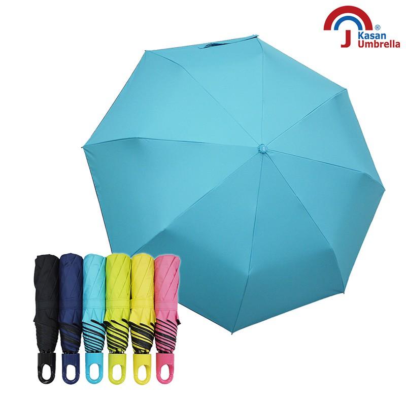 【Kasan】快收可扣式抗風防曬晴雨傘