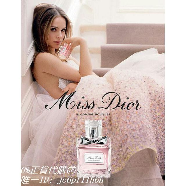 🔥🔥正貨代購 Dior迪奧Miss Dior Blooming Bouquet 粉花漾甜心淡香水100ml附Dior