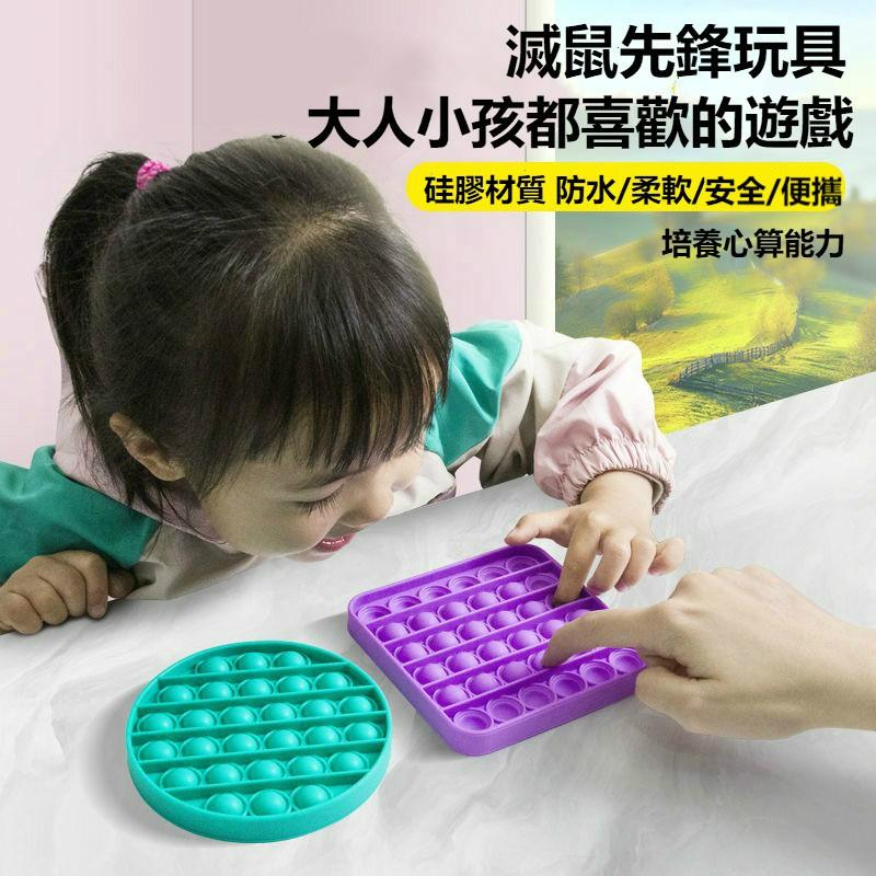 【萊爾富免運】GO BONG 滅鼠先鋒益智玩具 棋盤 解壓遊戲 親子感官玩具 減壓神器 抗焦慮 训练計算推理遊戲 神器