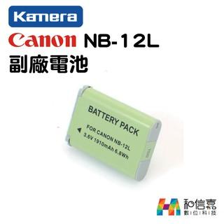 Kamera Canon NB-12L電池 Powershot G1X MarkII /  N100 可加購充電器 桃園市