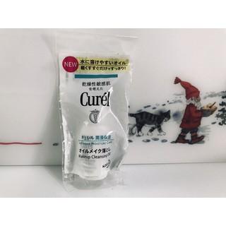 Curel 珂潤-潤浸保濕輕質卸妝油8.5ML 隨身攜帶旅行組 需要臨時卸妝時 放在化妝包裡 備用必備商品 重點好洗卸 高雄市