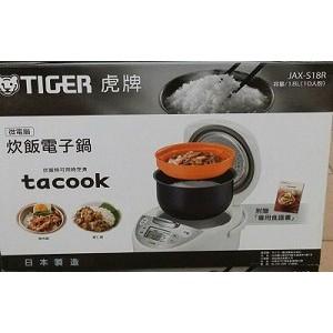 長美 TIGER 虎牌電子鍋 JAX-S18R/JAXS18R電子鍋10人份 ~日本原裝