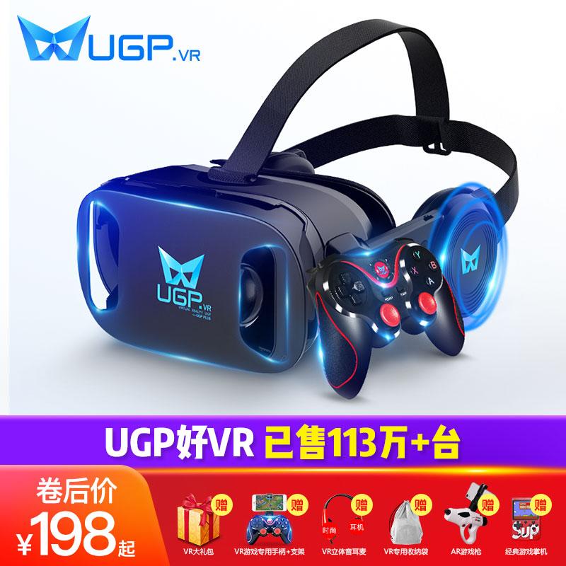 【視覺體驗】ugp手機通用VR眼鏡遊戲機裝備虛擬現實用品3d專用性ar一體機5d體感∨r智能家用4k體驗館設備一套頭戴影