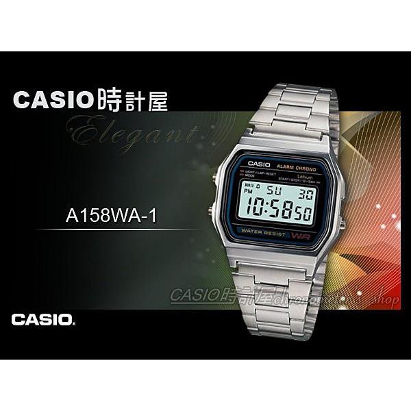 CASIO 時計屋 卡西歐 A158WA-1D DIGITAL系列復古數字電子型男錶 不鏽鋼錶帶 A158WA