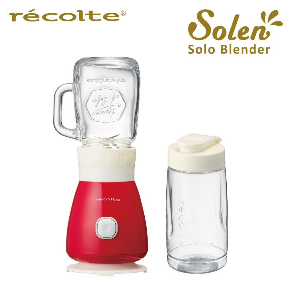 recolte 日本麗克特|Solen 果汁機RSB-3 (2色可選)