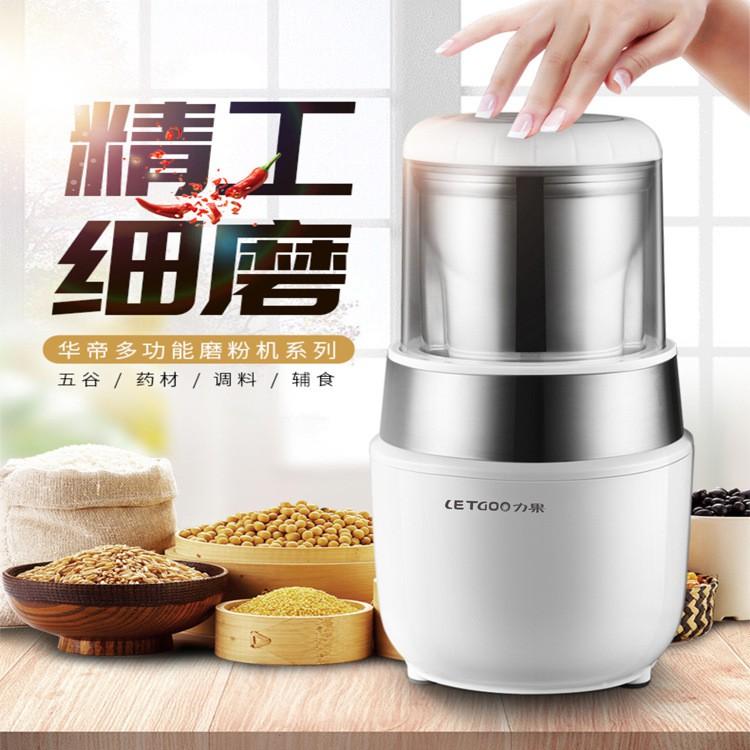 110V磨粉機中藥材咖啡 打粉磨豆電動研磨機 五谷打粉機家用粉碎機 mg3t