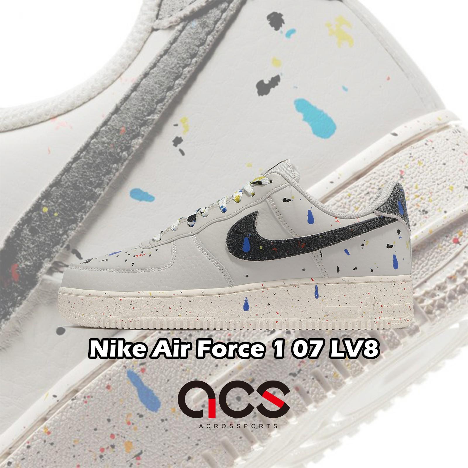 Nike 休閒鞋 Air Force 1 07 LV8 灰 米白 黑 彩色潑墨 男鞋 【ACS】 CZ0339-001