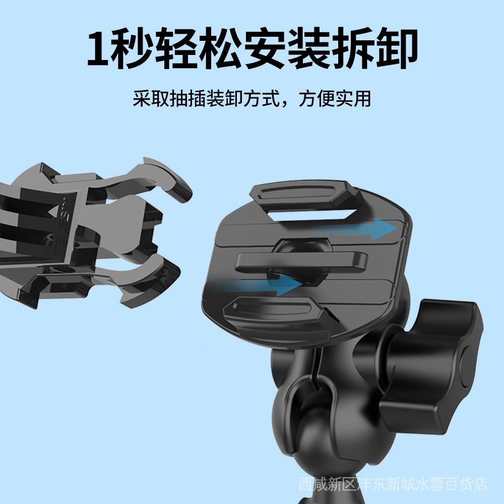 高品質GOPRO8/MAX配件 萬向快插腳踏車/機車管夾 insta360 相機支架(快插轉接頭)