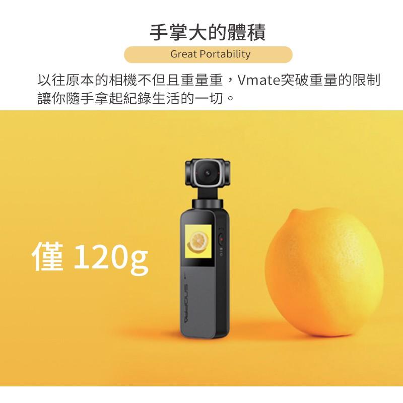 SNOPPA Vmate 微型口袋三軸相機