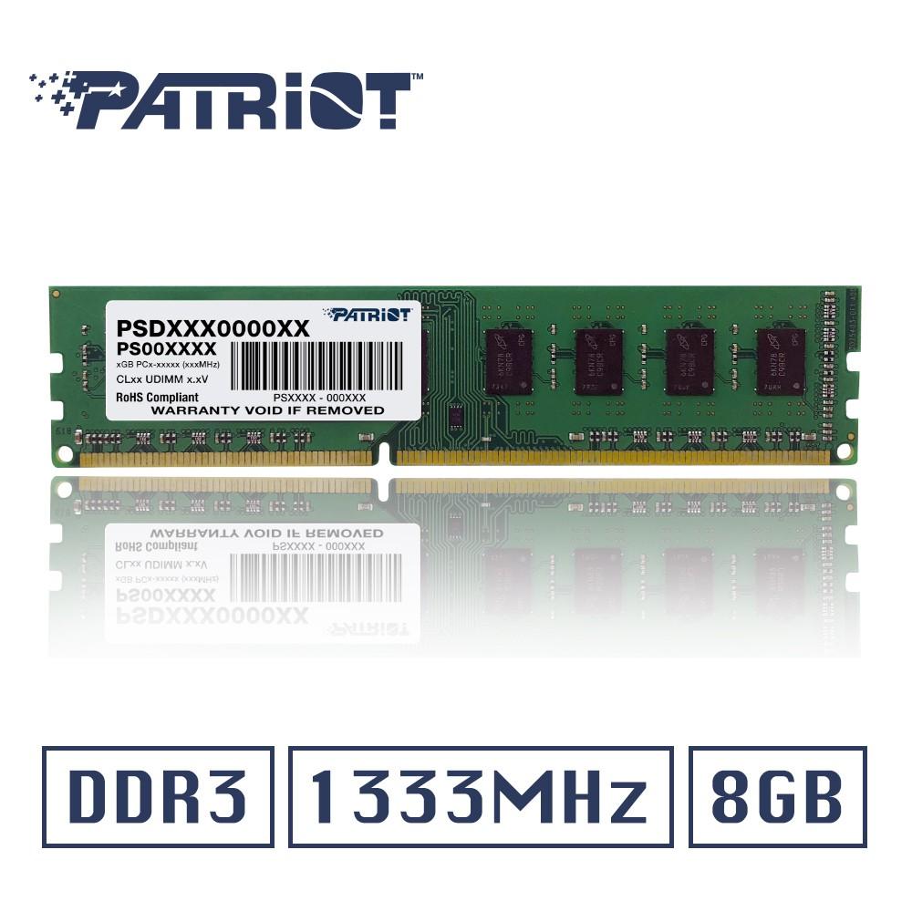 Patriot美商博帝 DDR3 1333 8GB桌上型記憶體(PSD38G13332)