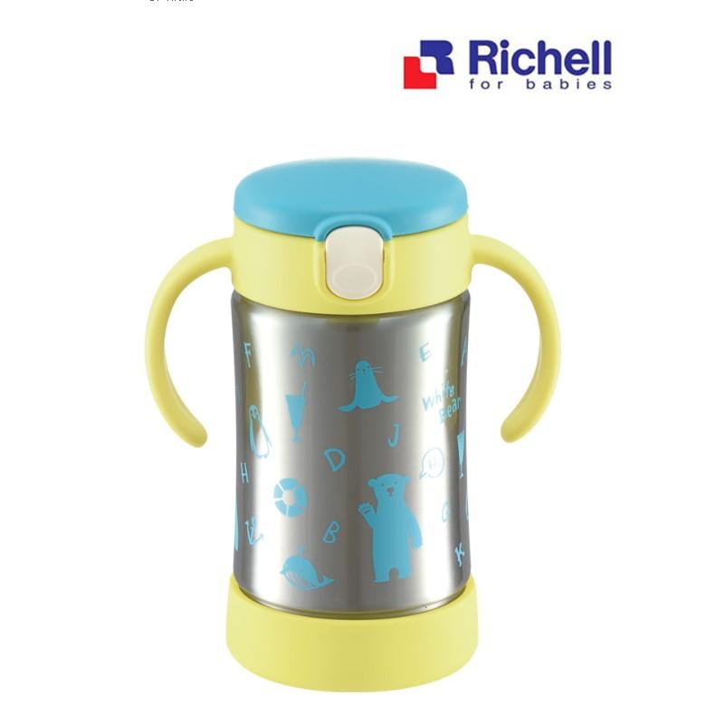 Richell利其爾 - TLI不鏽鋼吸管保溫杯300ml