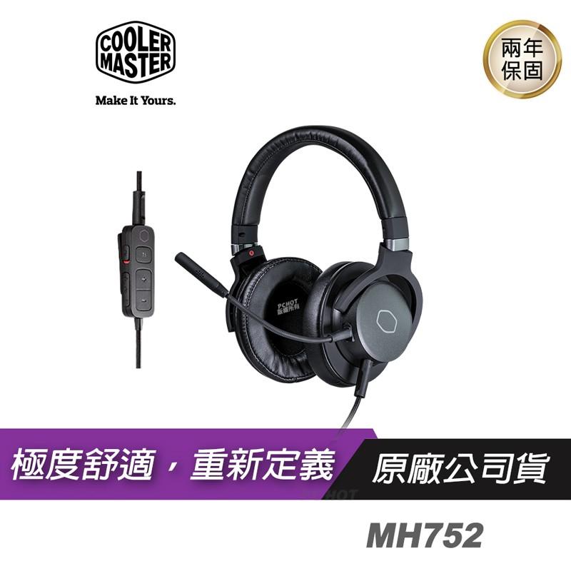 Cooler Master 酷碼 MH752 電競耳機 耳罩式 /40mm/7.1聲道/3.5mm/線控/絨毛緩衝材質