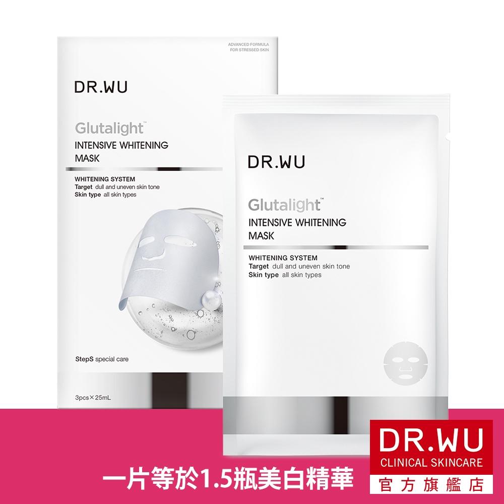 DR.WU 潤透光美白微導面膜3片