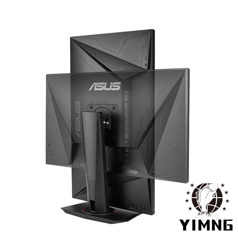 【新款】Asus华硕VG279Q台式电脑HDMI显示器27英寸ips电竞游戏显示屏144hz
